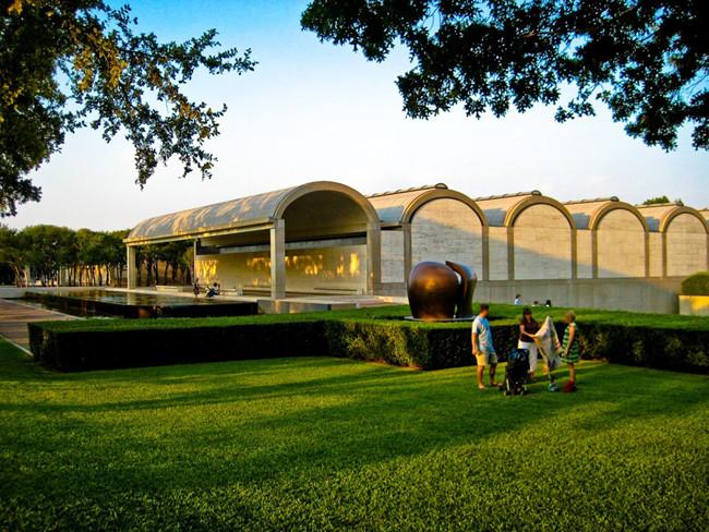 16 công trình kiến trúc kinh ngạc nhất thế giới - ảnh 10