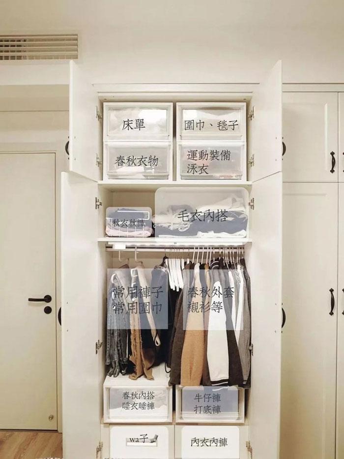 Căn hộ 70m² lột xác đẹp quyến rũ theo phong cách Nhật , kientrucdep24h.vn